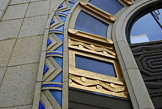 Art Deco Detail Old S&W Bldg